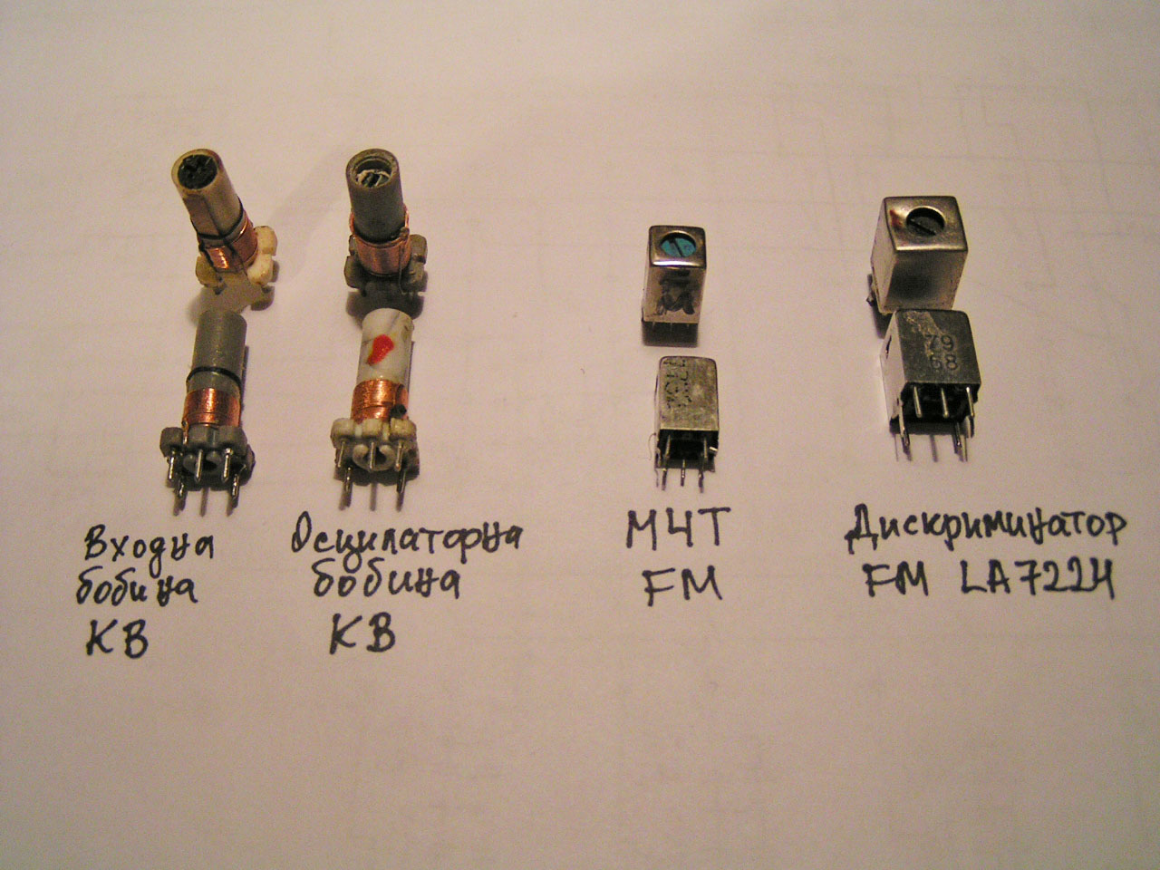 радио приемник сокол 308 схема