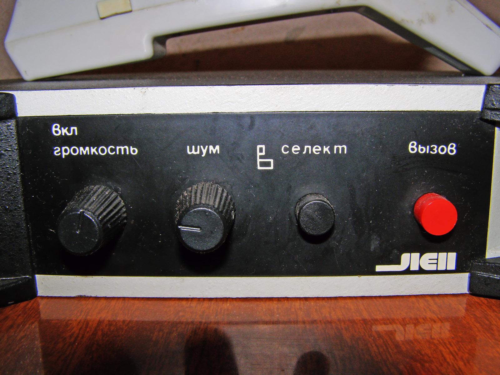 схема унч радиостанции лен